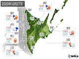 2020年10月27日の道東の実況天気