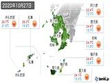2020年10月27日の鹿児島県の実況天気