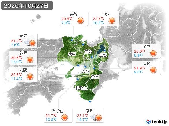 近畿地方(2020年10月27日の天気