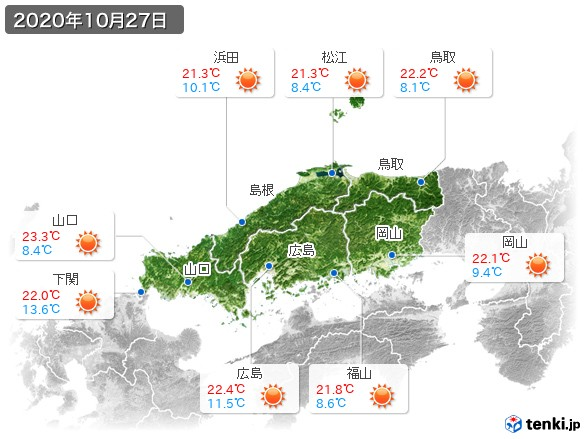 中国地方(2020年10月27日の天気