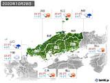 2020年10月28日の中国地方の実況天気