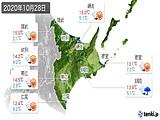 2020年10月28日の道東の実況天気