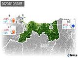 2020年10月28日の鳥取県の実況天気