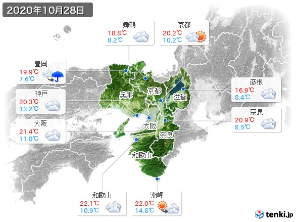 近畿地方(2020年10月28日の天気