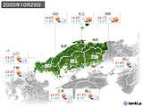 2020年10月29日の中国地方の実況天気