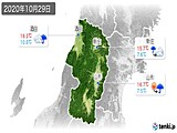 2020年10月29日の山形県の実況天気