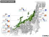 2020年10月30日の北陸地方の実況天気