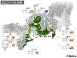 2020年10月30日の東海地方の実況天気