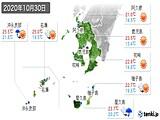 2020年10月30日の鹿児島県の実況天気