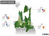 2020年10月30日の青森県の実況天気