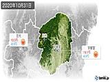 2020年10月31日の栃木県の実況天気