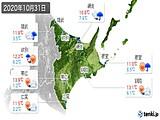 2020年10月31日の道東の実況天気