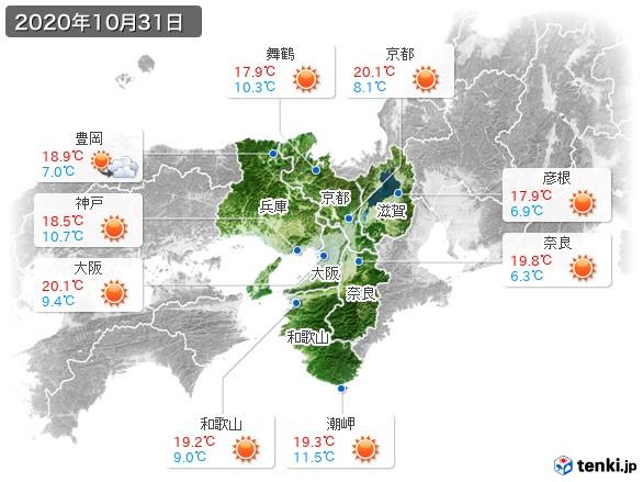 近畿地方(2020年10月31日の天気