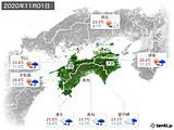 2020年11月01日の四国地方の実況天気