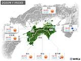 2020年11月03日の四国地方の実況天気