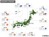 2020年11月03日の実況天気