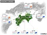 2020年11月06日の四国地方の実況天気
