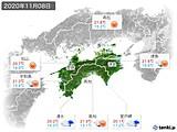 2020年11月08日の四国地方の実況天気