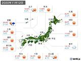 2020年11月12日の実況天気