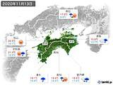 2020年11月13日の四国地方の実況天気