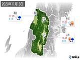 2020年11月13日の山形県の実況天気