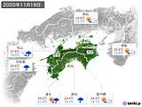 2020年11月19日の四国地方の実況天気