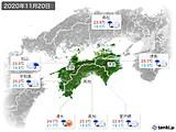 2020年11月20日の四国地方の実況天気