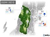2020年11月21日の山形県の実況天気