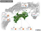 2020年11月23日の四国地方の実況天気