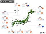 実況天気(2020年11月24日)