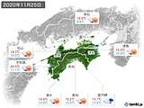 2020年11月25日の四国地方の実況天気