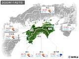 2020年11月27日の四国地方の実況天気