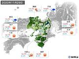 2020年11月29日の近畿地方の実況天気
