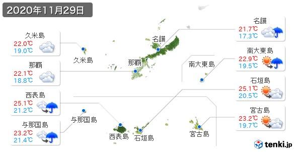 沖縄県(2020年11月29日の天気