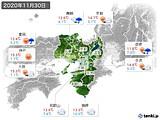 2020年11月30日の近畿地方の実況天気