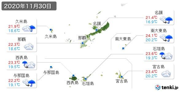 沖縄県(2020年11月30日の天気