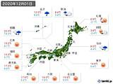 2020年12月01日の実況天気