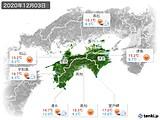 2020年12月03日の四国地方の実況天気