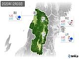 2020年12月03日の山形県の実況天気