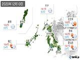 2020年12月10日の長崎県の実況天気