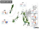 2020年12月11日の長崎県の実況天気