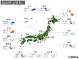 2020年12月11日の実況天気