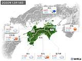2020年12月18日の四国地方の実況天気