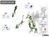 2020年12月18日の長崎県の実況天気