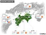 2020年12月21日の四国地方の実況天気
