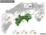 2020年12月22日の四国地方の実況天気