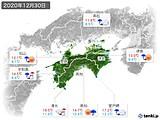 2020年12月30日の四国地方の実況天気