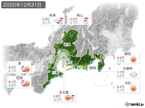 東海地方(2020年12月31日の天気