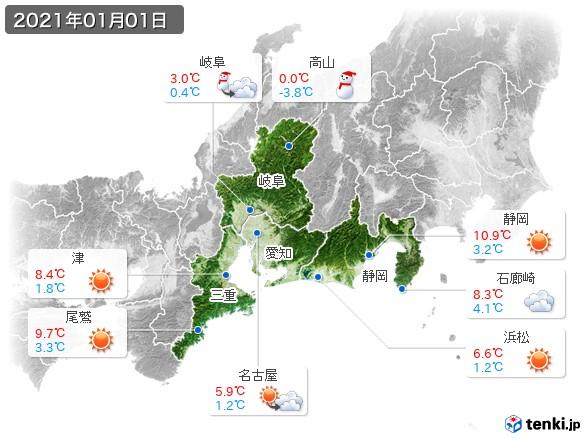東海地方(2021年01月01日の天気