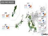 2021年01月02日の長崎県の実況天気